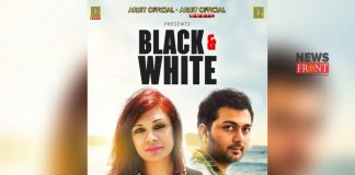 Black White | newsfront.co