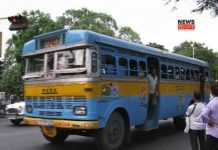 Bus service | newsfront.co