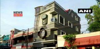 Camerlike house | newsfront.co