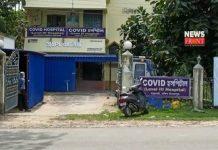 Covid hospital | newsfront.co