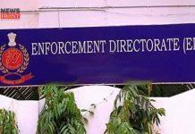 Enforcement directorate   newsfront.co