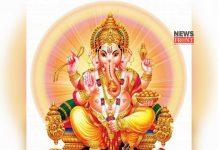 Ganapati Bappa   newsfront.co