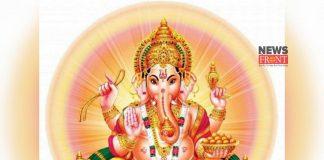 Ganapati Bappa | newsfront.co