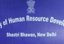 Human Resource development | newsfront.co