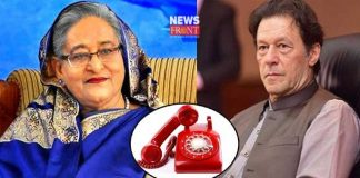 Imran and Hasina | newsfront.co