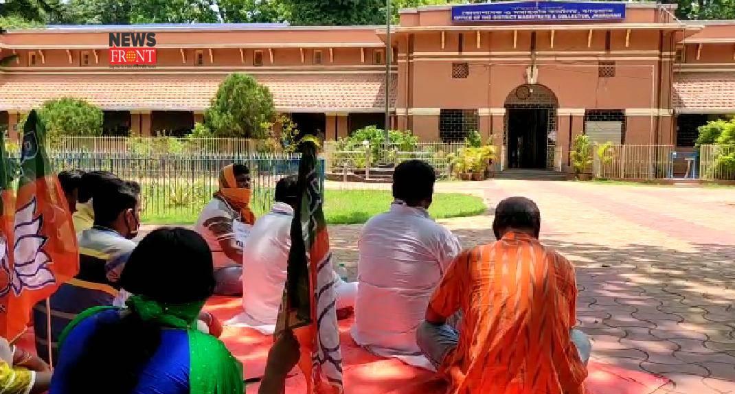 Jhargram DM office | newsfront.co