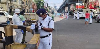 Kolkata police   newsfront.co