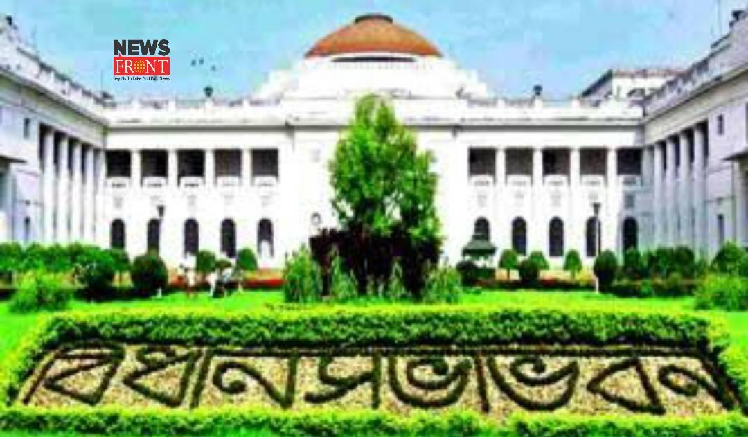 Legislative assembly | newsfront.co