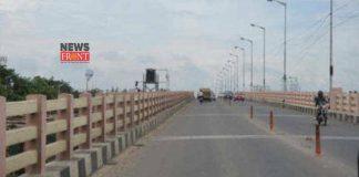 Majherhat bridge   newsfront.co
