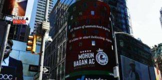 Mohunbagan AC | newsfront.co