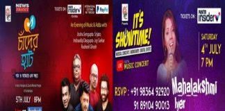 Music concert | newsfront.co