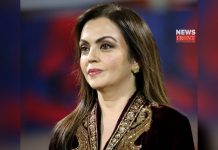 Nita Ambani | newsfront.co