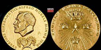 Nobel Prize   newsfront.co