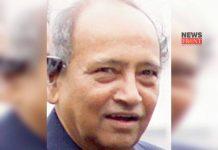 Palash Nandi | newsfront.co