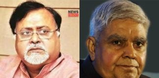 Partha and Dhankhar | newsfront.co