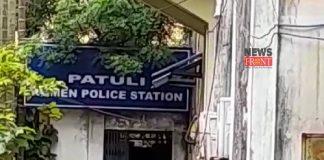 Patuli police station   newsfront.co