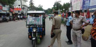 Police strictness | newsfront.co