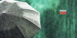 Rain | newsfront.co