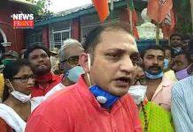 Raju Banerjee | newsfront.co