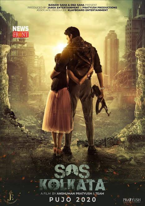 SOS Kolkata | newsfront.co