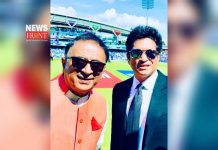 Sachin and Sunil | newsfront.co