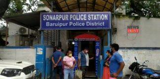 Sonarpur police   newsfront.co