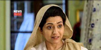 Tele actress | newsfront.co