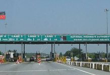 Toll plaza | newsfront.co