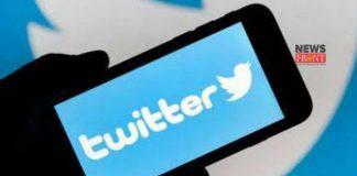 Twitter | newsfront.co