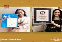 Vidya Balan | newsfront.co