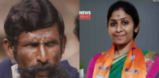 Vidya Rani and Veerappan   newsfront.co