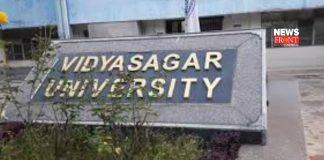 Vidyasagar University   newsfront.co