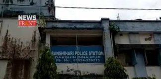 banshihari Police station   newsfront.co