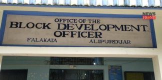 block development officer   newsfront.co