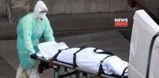 corona dead body | newsfront.co