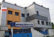 corona hospital | newsfront.co