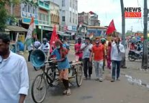 cpim party protest | newsfront.co
