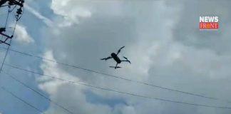 drone | newsfront.co