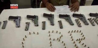 firearms | newsfront.co