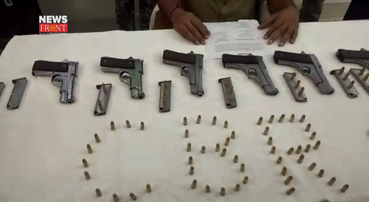 firearms   newsfront.co