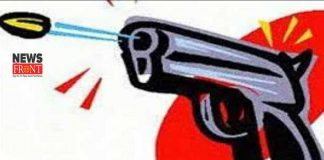 gun | newsfront.co