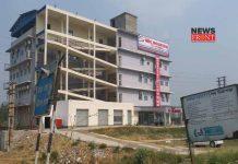 hospital in malda | newsfront.co