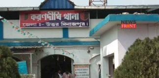 karandighi police station | newsfront.co