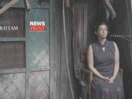 katti nrittam | newsfront.co