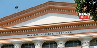 kolkata medical college | newsfornt.co