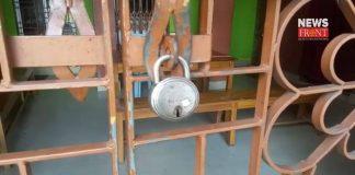 lock   newsfront.co