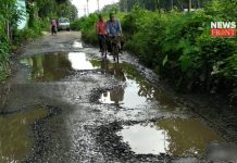 poor condition of road | newsfront.co