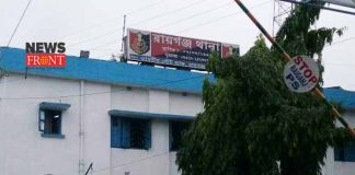 raiganj police station | newsfront.co