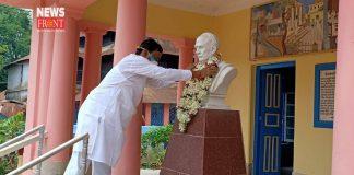 shankar dolai | newsfront.co