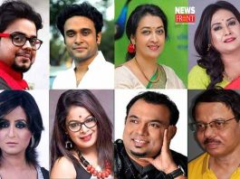 singers | newsfront.co